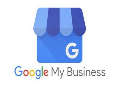 Google my business - realizzazione scheda inserimento attività azienda prodotti localizzazione Ancona Macerata